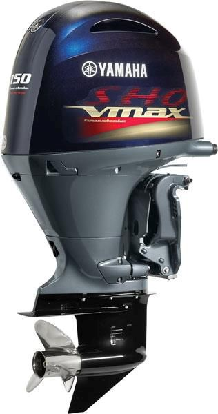 150 hp Yamaha VMax 20 inch LIMITED AVAILABILITY