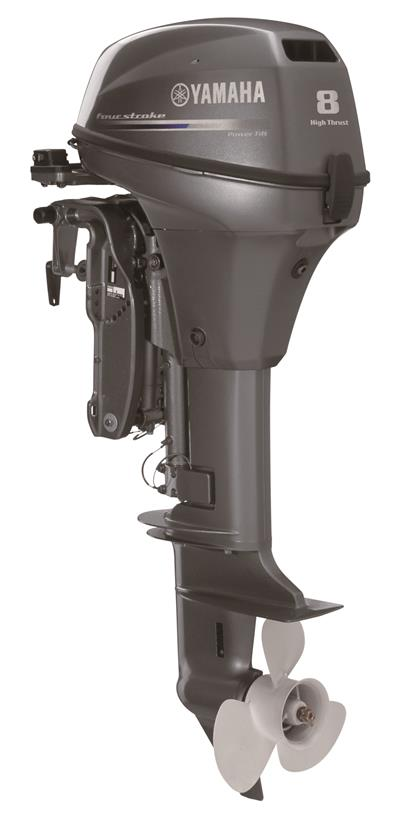 "8-hp-yamaha-4-stroke-manual-start-tiller-15""-f8fmhs"